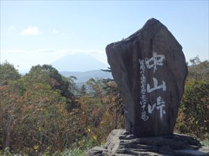 中山峠から羊蹄山を望む