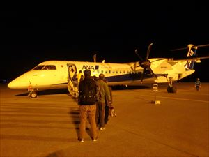 ANA4886便で帰途へ