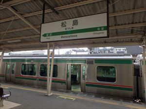 松島駅に到着