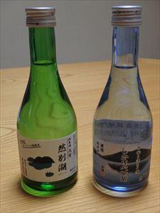 然別湖の日本酒 金滴酒造・高砂酒造で作っている