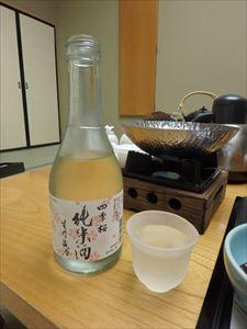 地酒の純米酒 きりりとうまい