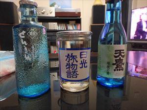栃木の地酒3本 おいしかった
