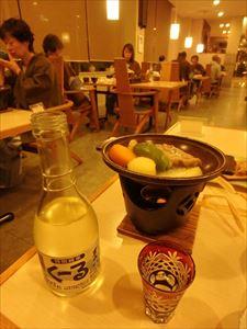 日本酒もおいしくいただく さらに部屋で二つ飲んでしまった