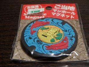 札幌のマンホールマグネット 新作だと思います