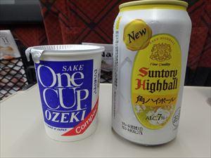 このワンカップ、 飲みやすい