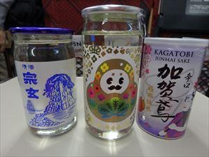 加賀の地酒3本 どれもうまかった