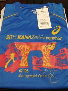 参加賞のTシャツ 斬新なデザインです