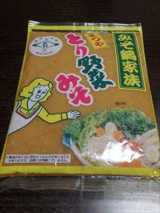 「まつや」の「とり野菜みそ」 名物らしい 土産屋で大量に売っていた