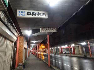 人のいない プリンスホテル前の 旧札幌通り