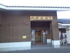 道の駅「北前船 松前」 まだ開いていない