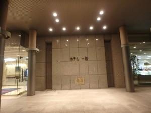 宍道湖温泉の ホテルに到着