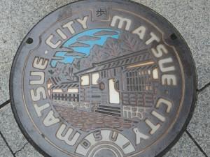 松江のカラーマンホールは 武家屋敷