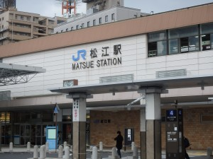 自動改札機が 入ったばかりの JR松江駅