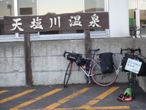 日本縦断中のチャリダーが入浴中だった