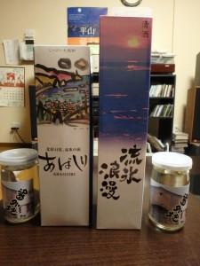 久々の日本酒がうれしい