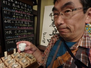 500円で 好きな日本酒3杯飲める