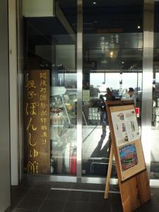 新潟の蔵元は97軒ある!