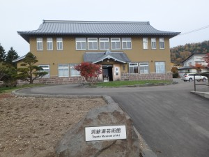 秋の洞爺湖芸術館