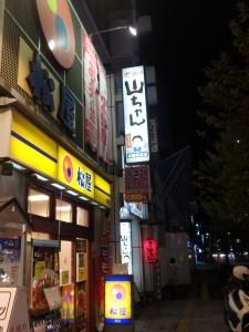 姫路の繁華街 山ちゃん発見
