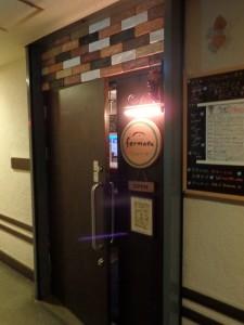 札幌のワインバー 「フェルマータ」