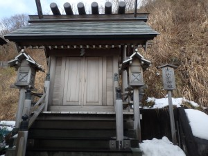 大山祗(おおやまづみ)神社