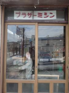 札幌にも以前あった ミシンとマネキン人形