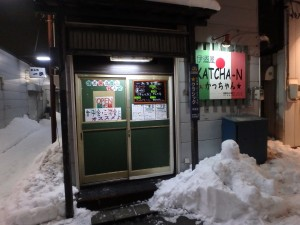 今年は中島も雪が多い 皆さん、雪かきが大変