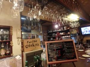 Food Bar otokita のカウンター 食事が美味!