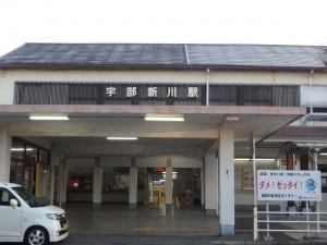 宇部市の中心駅