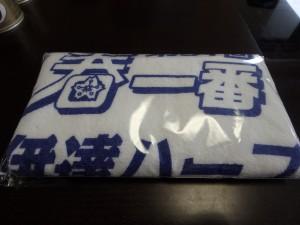 シンプルな柄のタオルがうれしい