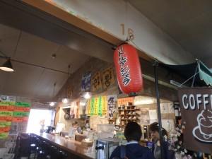 以前もここで食べた 夏で混んでいた