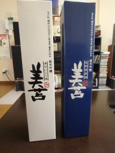 辛口でうまい日本酒