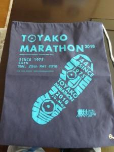 秀逸なデザインの袋