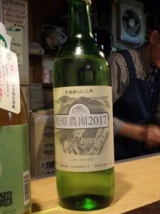 おいしかった松原農園の白ワイン