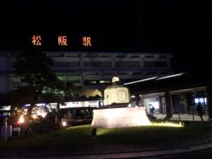 きれいな松阪駅