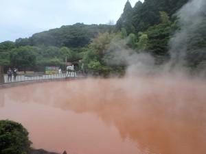 大きな血の池地獄