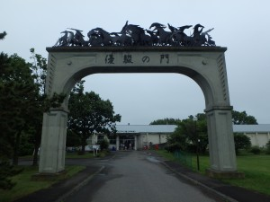 立派な門がある