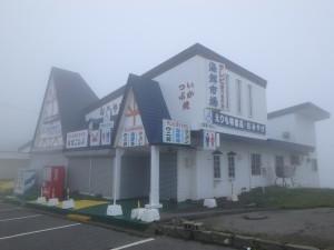 岬の店は1軒に減った