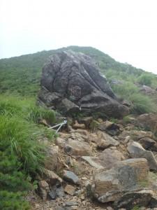 9合目の大きな岩