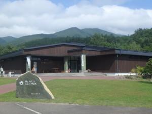 アポイ岳ビジターセンター
