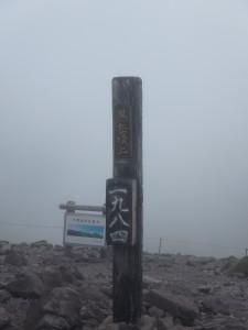 初めて登った大雪山 黒岳 1984m