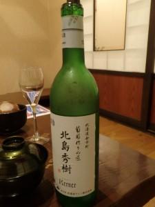 余市のワインが美味でした