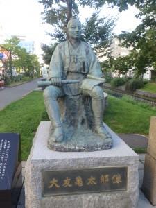 札幌開拓の先駆者