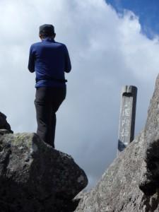 目国内岳頂上 1220m