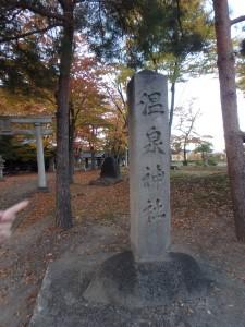 人気のない温泉神社