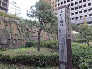江戸城外郭門の一部が見える