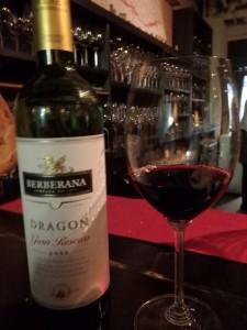 おいしい赤ワイン