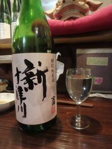 金滴酒造の「新十津川」 うまい