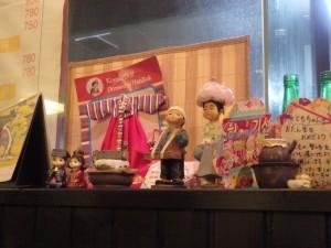 韓国の人形がいっぱい