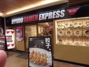 「IPPUDO RAMEN EXPRESS」